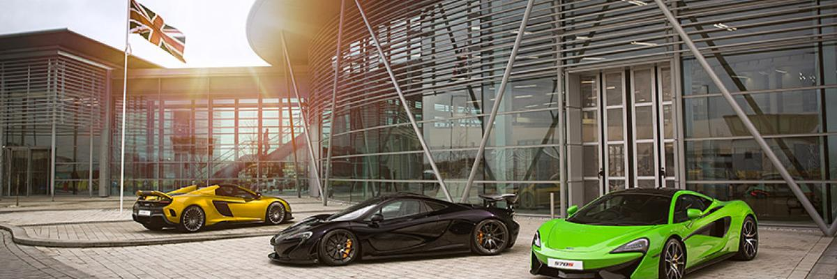 McLaren Automotive supercars at the AMRC's Factory 2050 for the launch of the new partnership on 9 February 2017.